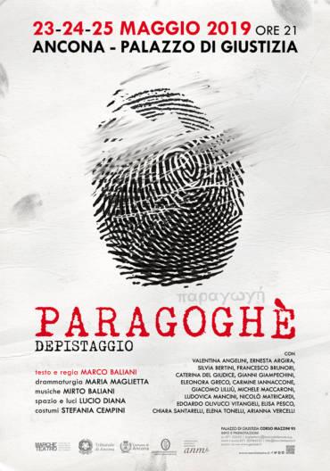 PARAGOGHÈ